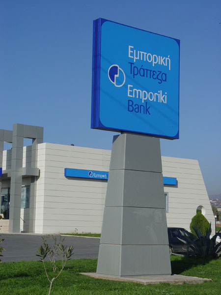 Επιγραφή πυλώνας  καταστήματος Εμπορικής Τράπεζας στην Θέρμη Θεσσαλονίκης