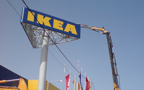 Επιγραφή πυλώνας καταστήματος IKEA στον Α.Ι. Ρέντη στον Πειραιά